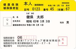 It 関東 関東奄美IT懇話会